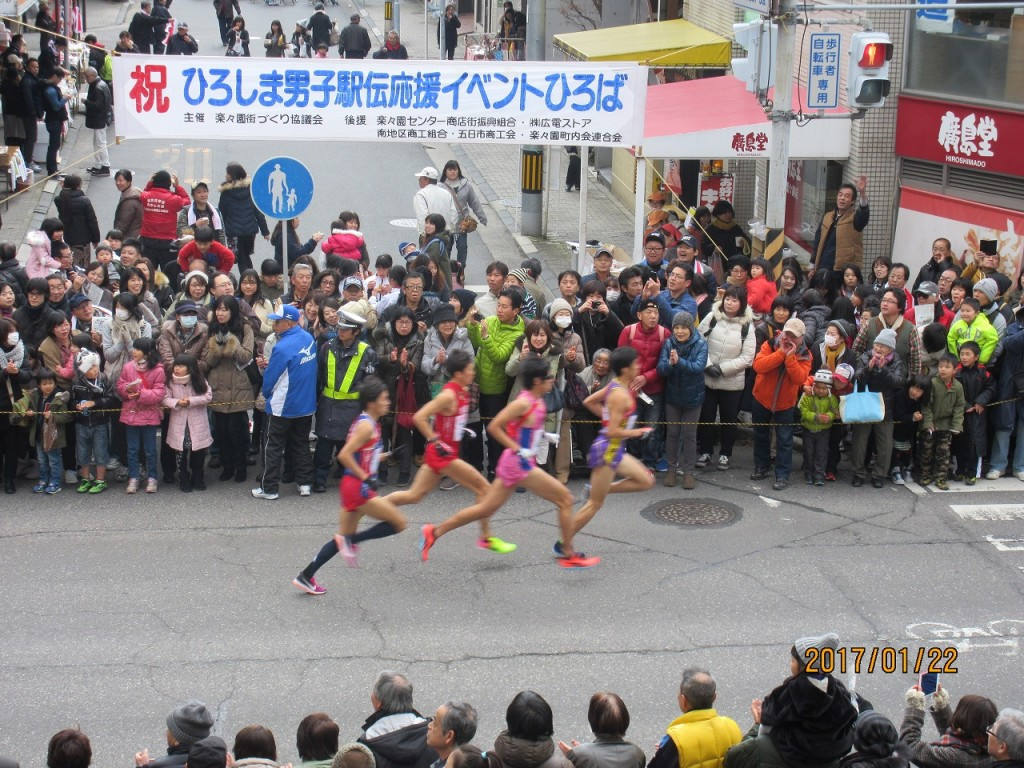 2017駅伝3